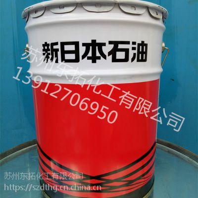 苏州JX日矿日石PYRONOC UNIVERSAL NO.0齿轮电动机用NO.0油脂
