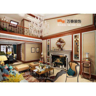 泰安山语观邸小区165平美式风格装修效果图-泰安万泰装饰