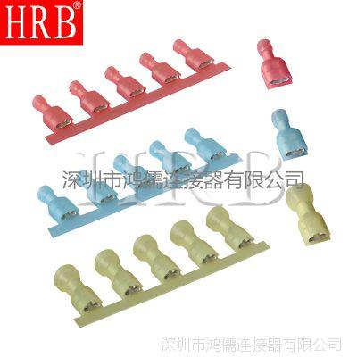 HRB 250端子,250红色绝缘母端子