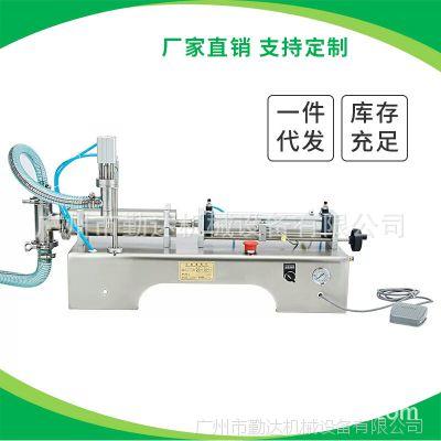 供应双头液体半自动洗衣液灌装机 真空液体灌装机 灌装机械