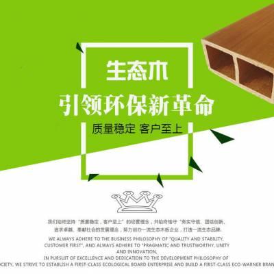 润之森生态木,全国生态木板材的LV-18854480330
