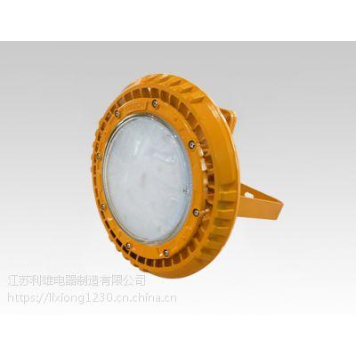 GCD815 LED防爆泛光灯160-240w 圆形led防爆灯