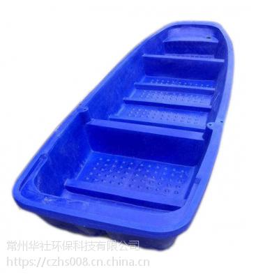贵州毕节聚乙烯塑料船养殖船生产厂家