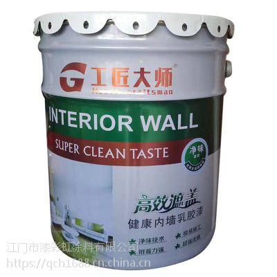 白色环保净味内墙漆乳胶漆 室内油漆涂料墙面漆防霉高遮盖
