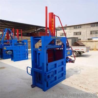 压缩编织袋吨袋机 富兴多功能打包机厂家