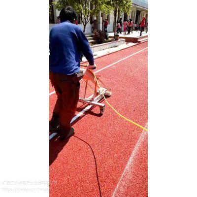桂林塑胶跑道施工厂家 专业的塑胶跑道施工厂家 广西三杰体育靠谱