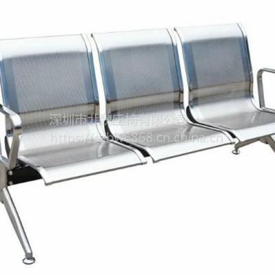 1.75米长不锈钢三人位排椅-深圳市北魏家具有限公司