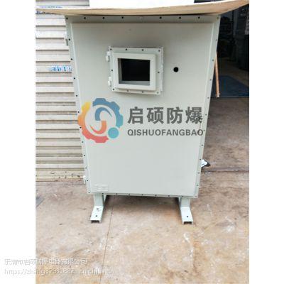 钢板焊接防爆变频器控制柜定做