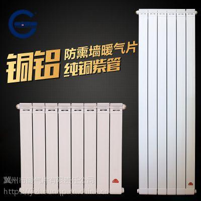 春光牌 铜铝防熏墙散热器 铜铝8575 散热好 批量供应