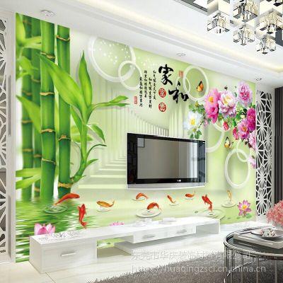 3D墙纸电视背景墙壁纸壁画 客厅沙发卧室影视墙无缝墙布装饰墙画