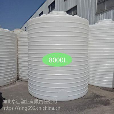 供应:无锡江阴塑料储罐、张家港酸碱储罐价格、PE水箱,药剂搅拌罐、常熟盐酸储罐