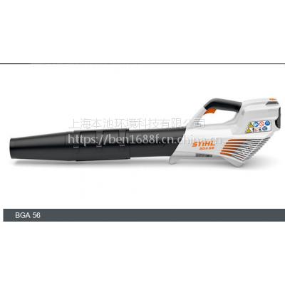 德国进口STIHL斯蒂尔BGA56电动吹风机充电式清草机清扫庭院扫地机总代理