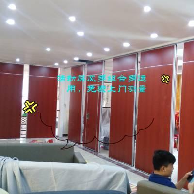 定制酒店折叠隔断 高隔断 成品活动门 活动折叠屏风 款式多样