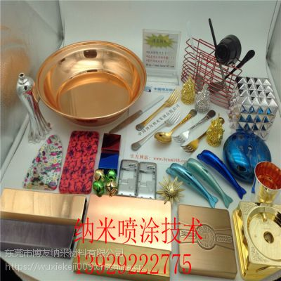 广东的纳米喷镀设备供应商 广东环保纳米喷镀设备