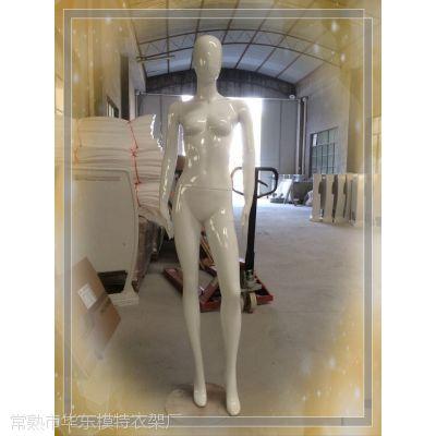 厂家直销美力服装道具模特 优质玻璃钢亮白鸭蛋头女模特衣架