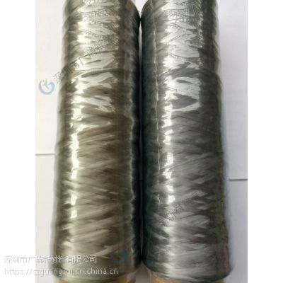 耐高温金属线100%金属纤维合股线 原材料于法国进口