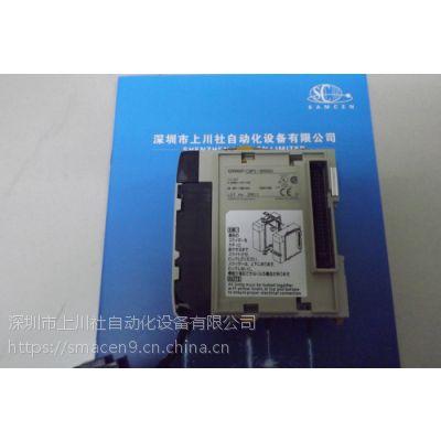 特价全新原装OMRON模块:CQM1H-MAB42