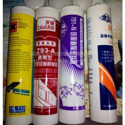 胶瓶印刷胶管热转印加工