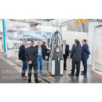 2020年德国国际加油站设备及便利配套设施贸易展览会