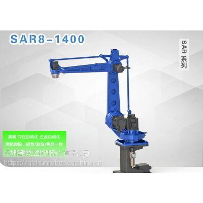 厂家直销 工业自动化设备冲压机器人五金自动化机械手二次元三次元关节机器人四轴六轴
