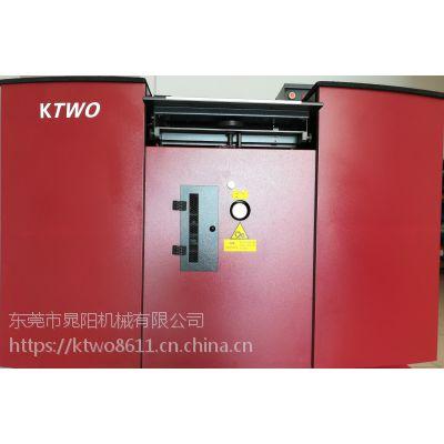 KTWO-带刀片皮机