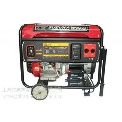 5KW汽油发电机/5千瓦柴油发电机厂家价格