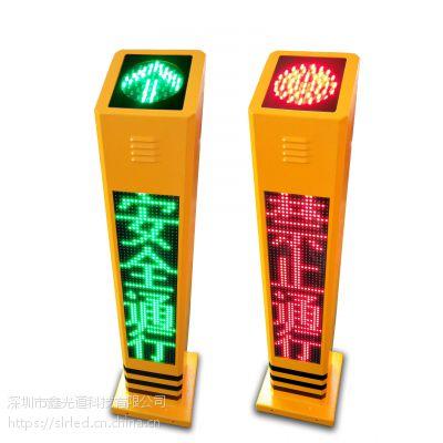 厂家直销行人过街语音提示柱 红绿灯交通安全语音提示桩智能斑马线提示桩