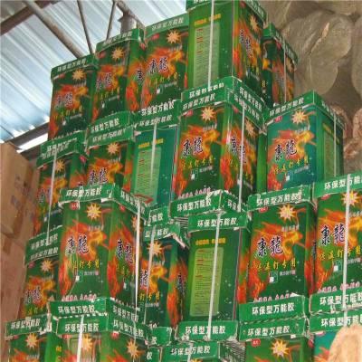 保温钉胶水 广州安全网 保温钉图片