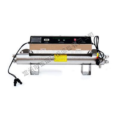 紫外线消毒杀菌器XN-UVC-240 1200*108mm涉水批件-检测报告齐全