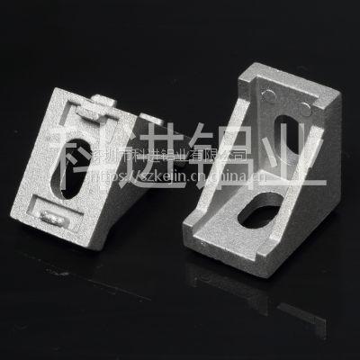科进铝业供应角码,直角连接件,90度角码,工业铝型材组装件