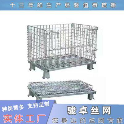 供应带盖仓库笼|重型移动式周转箱|物流大铁笼厂家