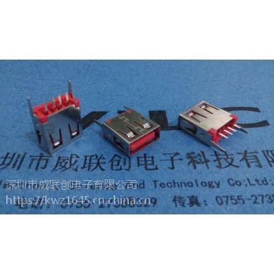 【USB2.0】 A母180度13.0两脚直插直边(13.0+13.7+15.0)红色胶芯 LPC