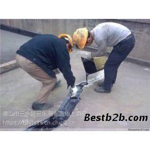 三水白泥防水堵漏 电器维修