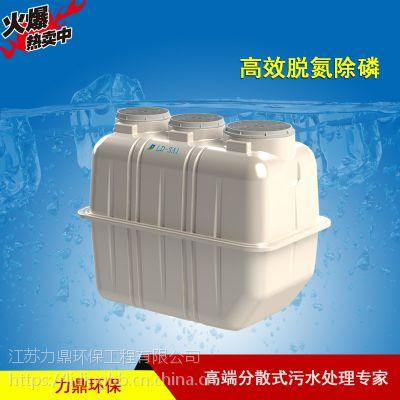 微动力污水处理设备1-20吨