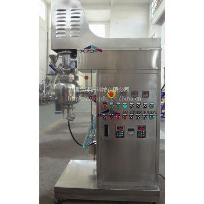 实验室乳化机 真空均质乳化机 乳化机