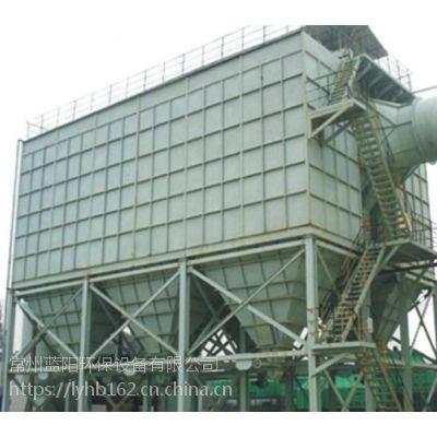 上海布袋除尘器废气处理厂家,粉尘废气处理,蓝阳环保设备有限公司