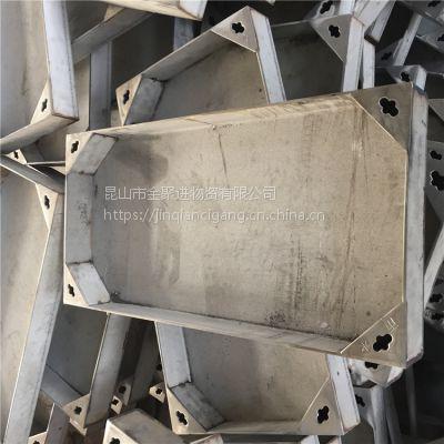【金聚进】供应不锈钢分隔井盖,大井盖订购电话15952650607