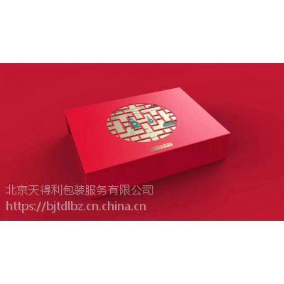 月饼包装礼盒,月饼礼盒,礼盒包装,包装盒制作。
