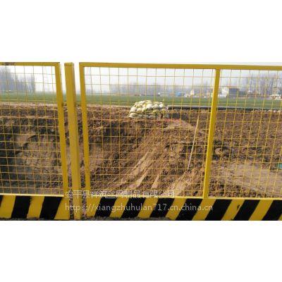 工地基坑护栏网厂家@工地基坑护栏网定制@工地基坑护栏网包邮