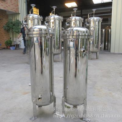 晨兴厂家直销东东莞果饮品厂 高卫生物料袋式过滤器 固液分离