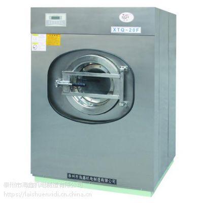 厂家直销海杰牌大型水洗厂 宾馆医院大型水洗设备 布草洗涤设备