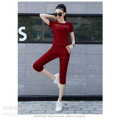 2017年时尚夏季服装批发韩版时尚套装休闲套装厂家货源批发天猫淘宝网络平台直销
