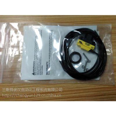 邦纳光电传感器原装进口QS18VP6LV现货特价-兰斯特177-4052-0449