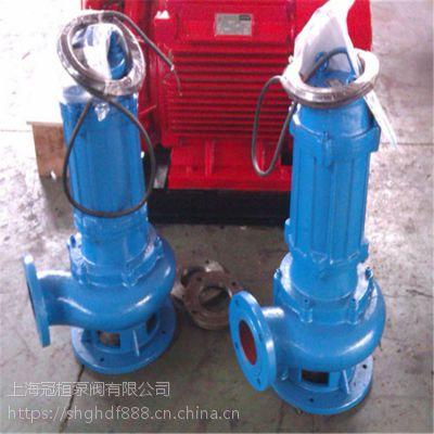 50QW-10-10-0.75 WQ固定式高效无堵塞排污泵自吸泵耐腐蚀酸碱水泵离心泵