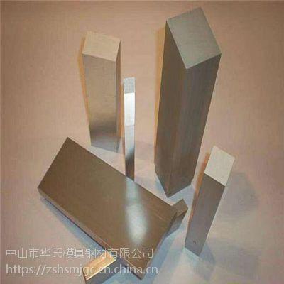 2738模具钢价格 现货供应 2738模具钢价格 优惠报价 厂家直供.