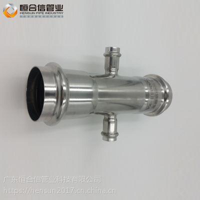 厂家直销不锈钢异径四通 不锈钢管件 双卡压式管件 饮用水管件