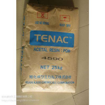 Tenac 5010 优良的机械性能 齿轮、凸轮应用POM