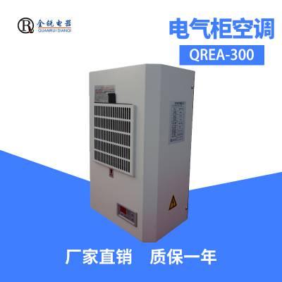 数控机床装机柜空调选制冷量要看主轴功率QREA-600