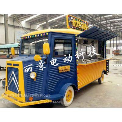 移动早餐车流动售货车集成灶展示车多功能小吃车