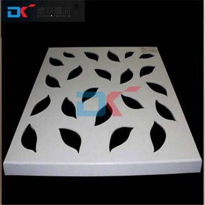 南阳雕花铝单板 供应商场门头氟碳造型铝单板 冲孔铝天花定制厂家